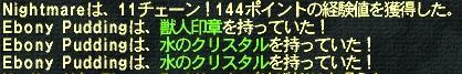 d0036932_16504675.jpg