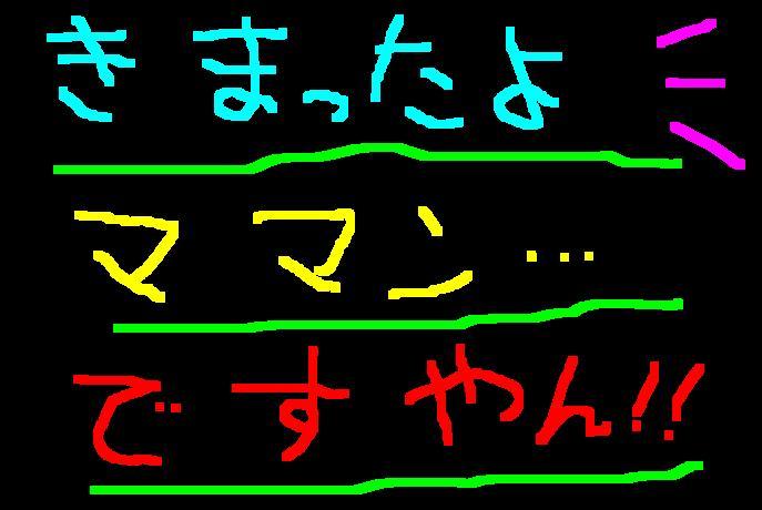 f0056935_2022381.jpg
