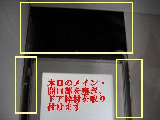 浴室リフォーム最後の仕上げ_f0031037_20292282.jpg