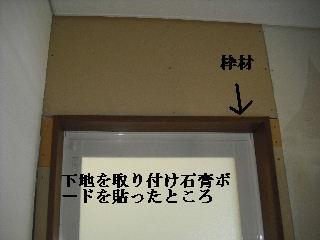 浴室リフォーム最後の仕上げ_f0031037_20293184.jpg