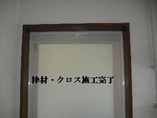 浴室リフォーム最後の仕上げ_f0031037_20294240.jpg