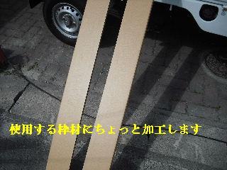 f0031037_20302191.jpg