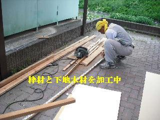f0031037_20305787.jpg
