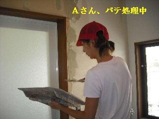浴室リフォーム最後の仕上げ_f0031037_20313365.jpg