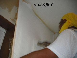 浴室リフォーム最後の仕上げ_f0031037_20315473.jpg