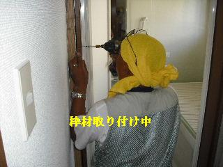 浴室リフォーム最後の仕上げ_f0031037_2031913.jpg