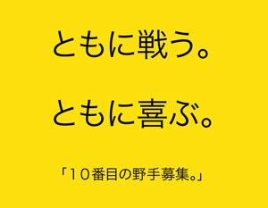 f0105741_1220436.jpg