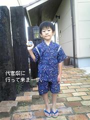 c0029744_21202691.jpg