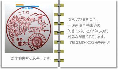 b0082747_1740125.jpg