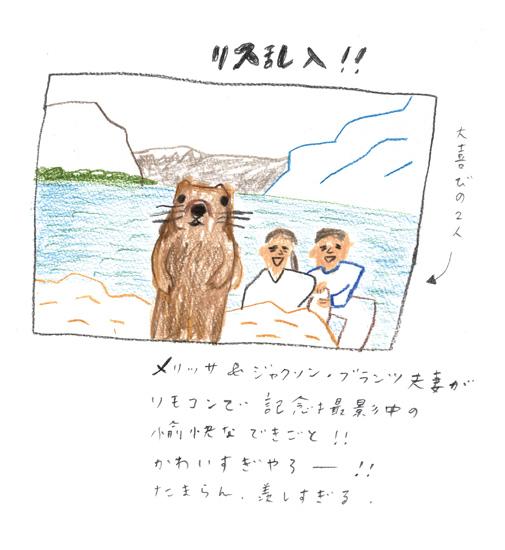 リス乱入!!!!_b0126653_3253272.jpg