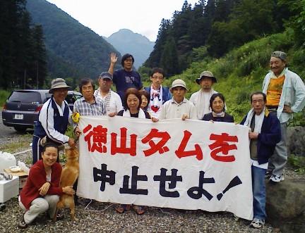2009年「恒例:徳山村キャンプ」_f0197754_191451.jpg