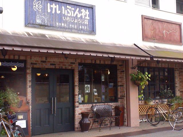 京都てくてく その1。_e0060555_13305260.jpg