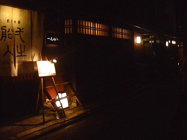 京都てくてく その1。_e0060555_14433199.jpg