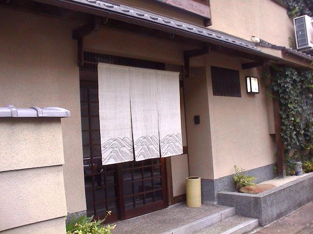京都てくてく その1。_e0060555_14491342.jpg