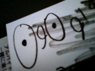 b0132059_1822980.jpg