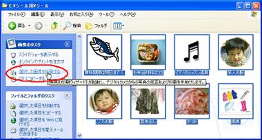 b0186959_1448025.jpg