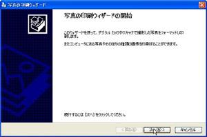 b0186959_14481959.jpg