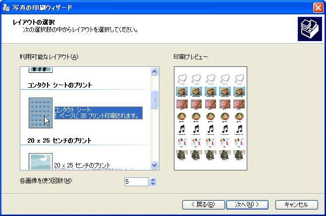 b0186959_1449255.jpg