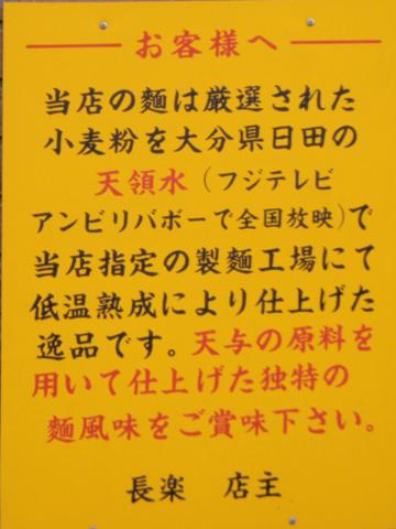 f0056567_1821021.jpg