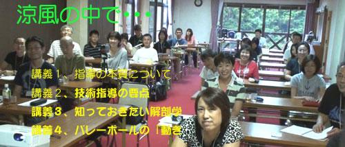 吉野_c0000970_10595548.jpg
