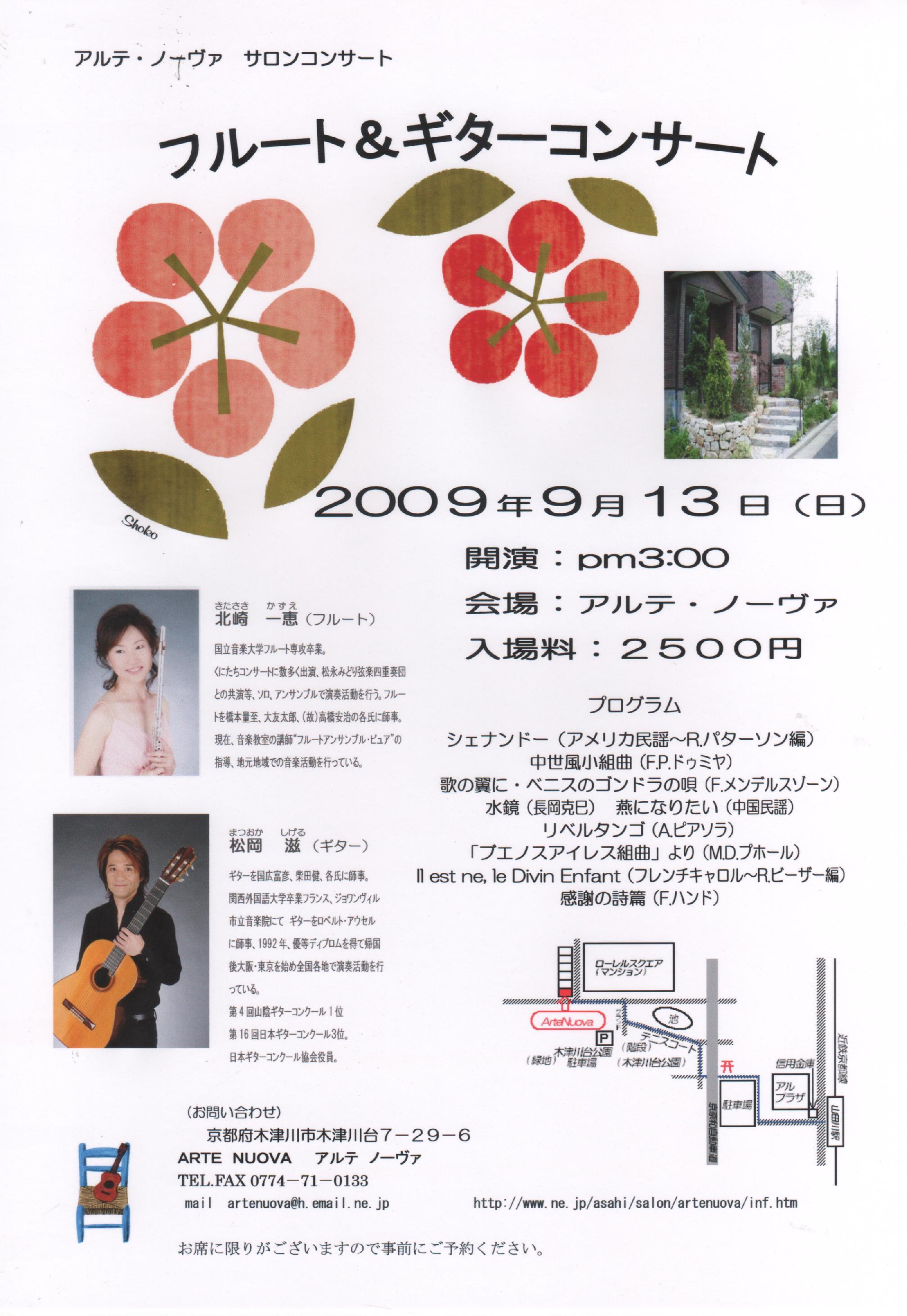 f0043780_1413473.jpg