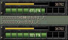 c0097881_139046.jpg