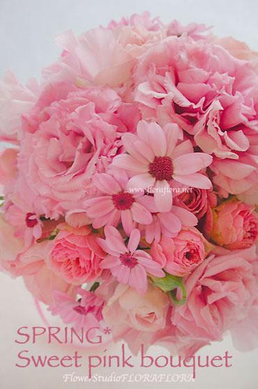 ピンク!ピンク!ピンク!春のスウィートピンクブーケ_a0115684_2326377.jpg