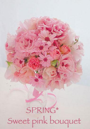 ピンク!ピンク!ピンク!春のスウィートピンクブーケ_a0115684_23301110.jpg