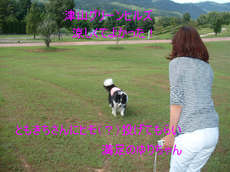 c0120585_19124351.jpg
