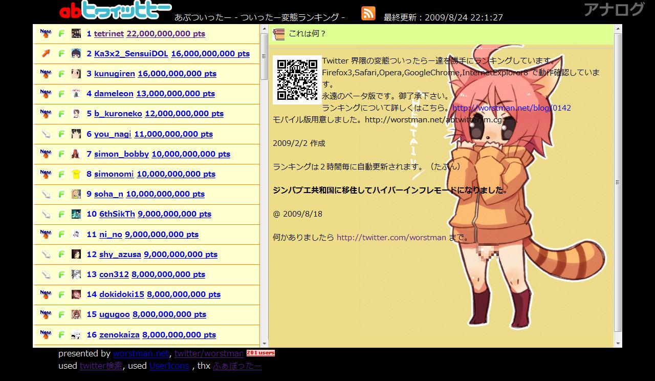 b0029688_22564494.jpg