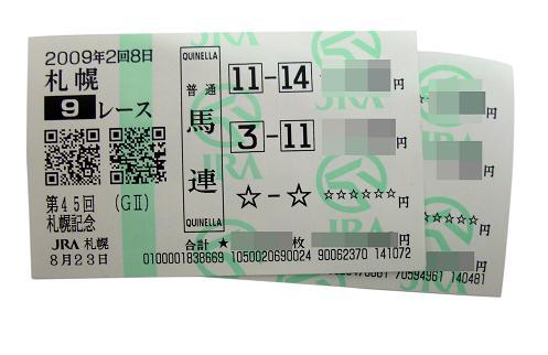 f0034392_17492577.jpg