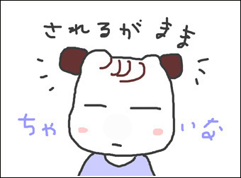 c0124998_053184.jpg