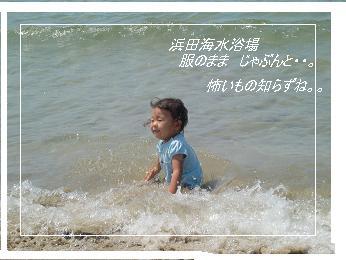 c0142898_061766.jpg