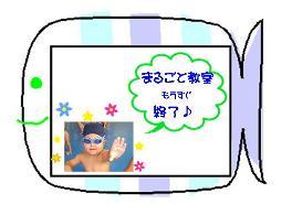 b0118202_2128526.jpg