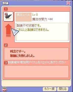 c0088306_181490.jpg