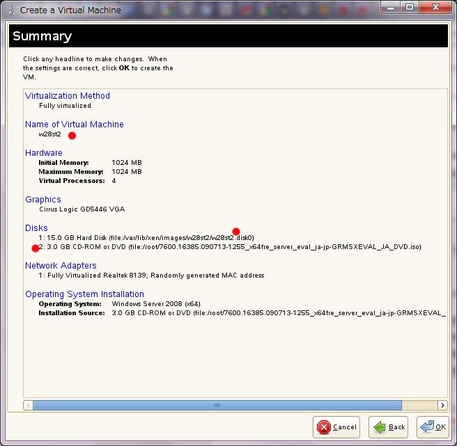 Windows 2008 R2 を XEN + SUSE 11 で仮想化_a0056607_1246131.jpg