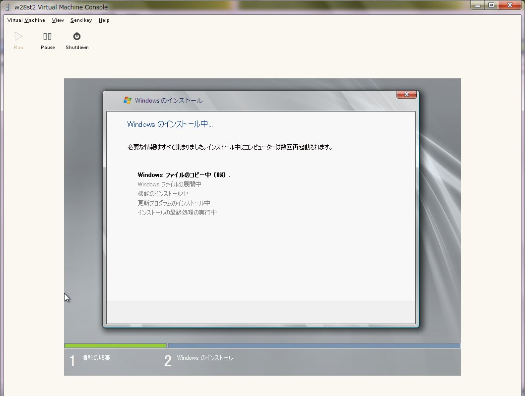 Windows 2008 R2 を XEN + SUSE 11 で仮想化_a0056607_131475.jpg