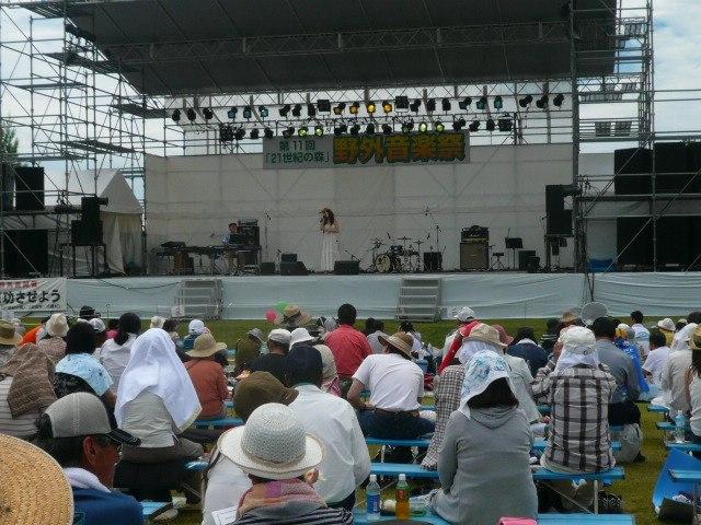 第11回21世紀の森「野外音楽祭」_b0099226_1837991.jpg