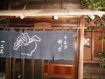 エスプレッソな日本滞在1週間♪ (前編)_d0104926_1311961.jpg