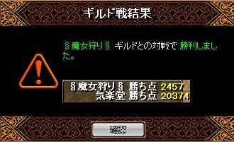 f0152131_18151395.jpg