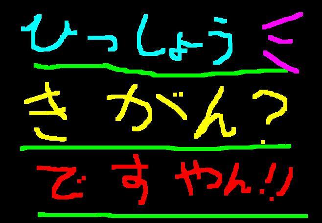 f0056935_20205115.jpg