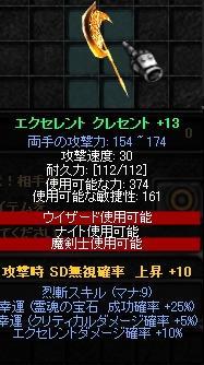 b0184437_11708.jpg
