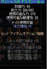 b0184437_1254355.jpg