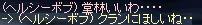 b0182640_1345350.jpg