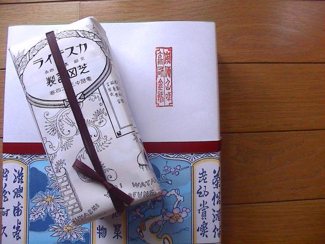 京都てくてく その2。_e0060555_2257571.jpg