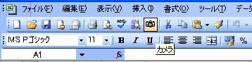 b0186959_19302249.jpg