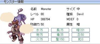 f0091459_0195797.jpg