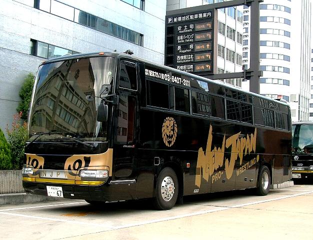 新日本プロレス_e0192662_20113984.jpg