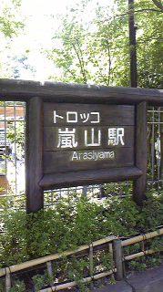 京都_02_b0181865_18475772.jpg