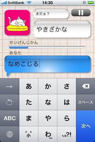 c0166765_1581143.jpg